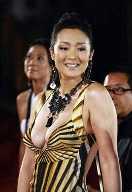 巩俐:中国最美女人的穿衣术