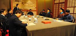马关条约120年:反思日本扩张策略