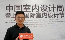 生活家地板詹宏:希望五年成为行业口碑最好的服务商
