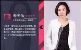 凤凰观察 | 朱美乐:品牌认知的背后是什么?