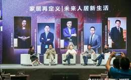 主题沙龙:九州娱乐行业未来会被跨界者颠覆?