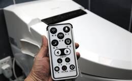 """""""阿波罗""""一款自动温水冲洗坐便器被检不合格"""
