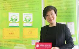 粤海徐彬:参编国内首个《酒店空气质量标准》 为消费者打造纯净空间