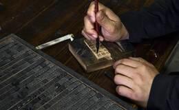 用木活字印刷族谱,这老祖宗的绝活如今竟还有人在做