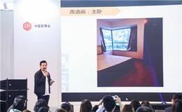 设计师为什么热衷于参加家具展?