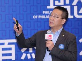 《中国捐赠百杰榜(2018)》在京发布 杨国强家族成为年度首善