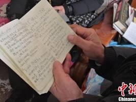 兰州八旬老人的23年公益路:资助福利院 登记遗体捐献