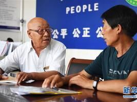 72岁的调解员郭秀芳