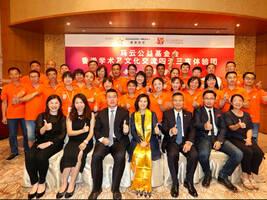 马云公益基金会组织30位内地乡村教师赴港交流(图)