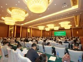 2017淮河流域绿色发展论坛在安徽蚌埠召开