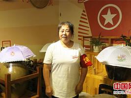 中国扶贫成就世界瞩目 4年脱贫5564万人
