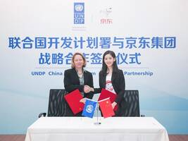 联合国开发计划署:实现可持续发展目标 企业贡献不可或缺