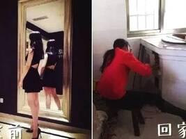 网友晒过年回家前后照片:从潮女秒变村姑