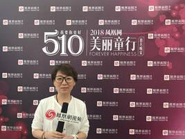 张雪雁:关爱儿童要让孩子拥有爱的能力