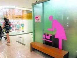 北京机场主要火车站母婴室配置100%