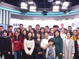 让世界充满爱 2018青少年志愿者服务创意大赛圆满收官