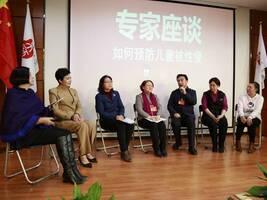 """2017年""""女童保护""""全国两会代表委员座谈会"""