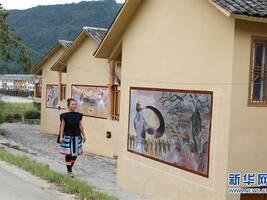 一个瑶族家庭的脱贫之路