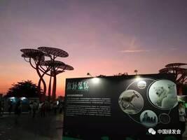 绿会主办飞凡之旅生态影像公益巡展在深圳、上海、成都、北京推出