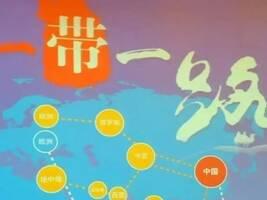 """首届""""一带一路""""社会工作合作发展论坛在深圳举办"""