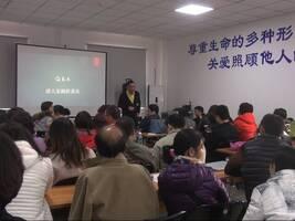 北京自闭症家长正在大别山众筹一个500亩的中国榉之乡!
