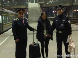 携程亲子园案女嫌犯乘火车外逃被抓