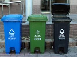 """上海:完善生活垃圾全程分类体系,鼓励""""定时定点""""扔垃圾"""