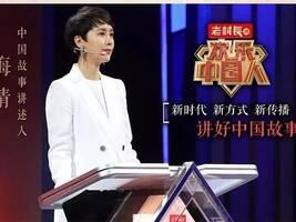 """她等了他17年,""""我等你""""这句情话,感动了亿万中国人…"""