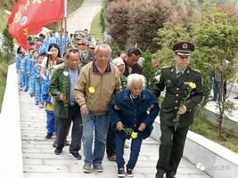 江西宜黄县109岁老人率全家六代人,坚持为烈士扫墓数十年
