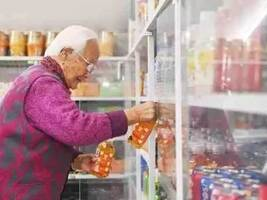 """""""奋斗与年龄无关""""——98岁老奶奶为慈善做""""创客"""""""