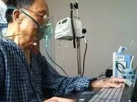 《人民日报》公开表彰他,他在生命最后10小时,感动了中国!