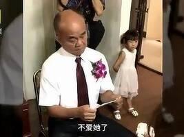 暖哭!女儿出嫁,爸爸一席话听哭全场……
