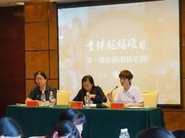 儿童主任初成长!童伴妈妈云南项目首期培训成功举办