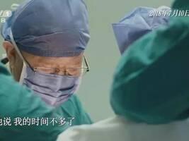 致敬!这位96岁高龄的院士,拯救了超过15000位患者