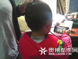 暖闻 贵州一男童丢失价值20万耳蜗外机,两男孩捡到后归还