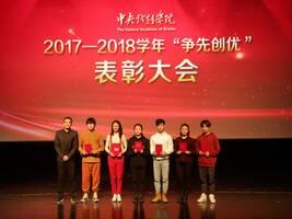 泰洋川禾CEO杨铭受邀回中戏颁奖,鼓励师弟师妹坚持梦想