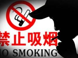 益调查:中国控烟为何如此之难?