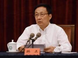 韩正:聚焦精准扶贫,强化产业扶贫