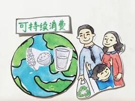 地球资源还能维持多久?你的消费方式决定地球的未来
