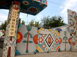 """坚守在城市边缘的""""蒲公英""""——凤凰公益探访北京第一所农民工子弟中学"""