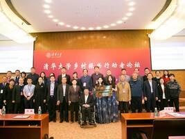 助力乡村振兴战略 中国慈善联合会乡村振兴委员会在京成立