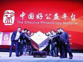 中国好公益平台首次公开招募优质公益产品