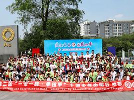 """第二届""""一带一路·手拉手""""十国少年中国行活动在成都落下帷幕"""