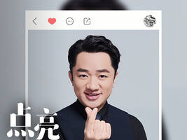 """中国扶贫基金会""""快手科技公益基金""""亮相99公益日"""
