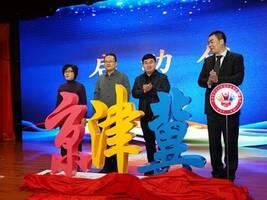 京津冀三地将建工作创新与人才培养联盟 联手培养社工