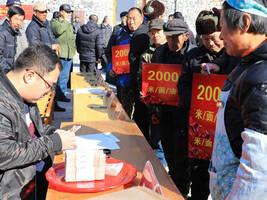 国务院扶贫办旅游扶贫先导项目2017分红大会在南峪村举行