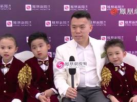 中国魔指精灵:让困境儿童接触艺术也是做慈善