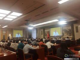 """北京市""""十三五""""将投入扶贫资金252亿元"""