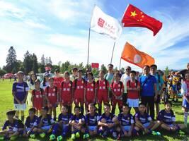 """2018年""""挪威杯""""国际青少年足球锦标赛圆满结束,中国代表队获赞"""