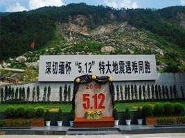 5•12又到了,你还记得那场大地震吗?
